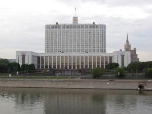 guvernul rus