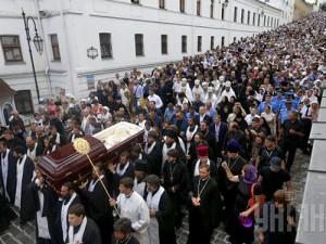 inmormantarea lui Volodymyr