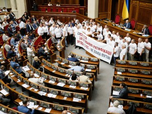 parlament Kiev