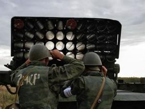 sistem rachete