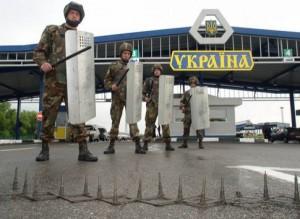 granita Ucraina