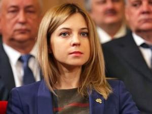 procurorul Crimeea