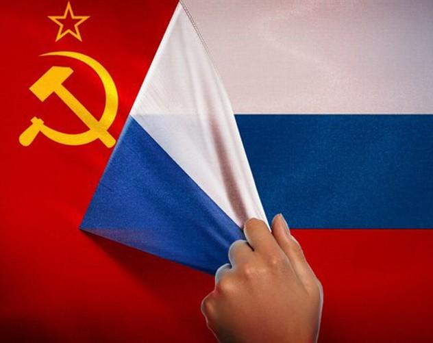 rusia versus URSS