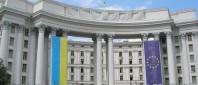 MAE Kiev