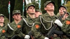 Military of Abkhazia2