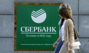 Sberbank in Moscova