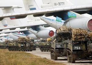 armata flota