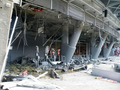 donbas arena1