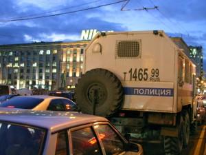 dupa politie moscova