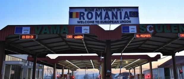 intrare romania
