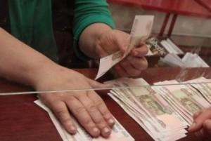 ruble banca