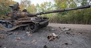 tanc ars