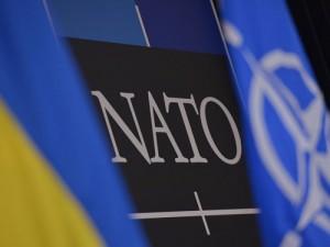 NATO Ucraina