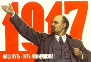 calea spre comunism