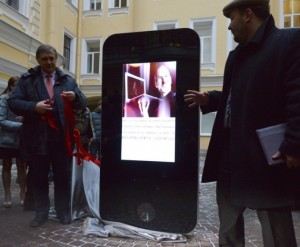 monument iPhone