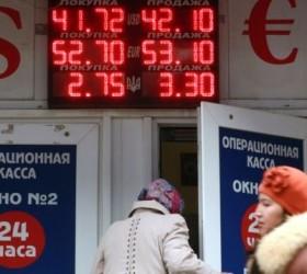 schimb valutar cu rusia opțiuni binare strategie nouă