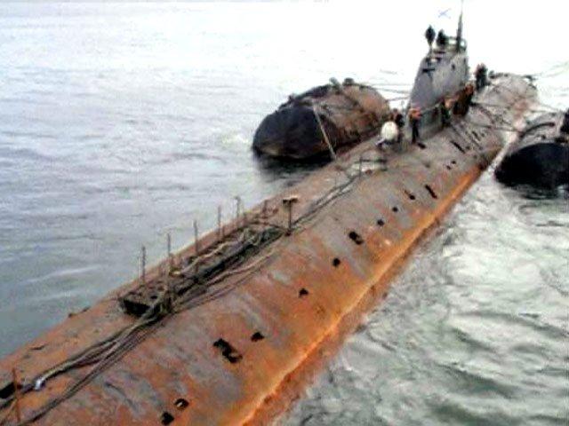 submarin rugina