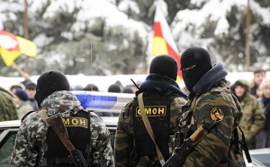 OMON Osetia