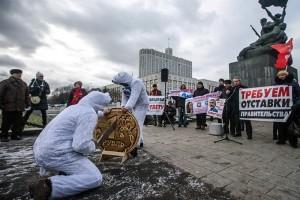 Comunisti protest Moscova