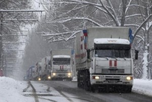 Russian humanitarian trucks are seen in Donetsk, eastern Ukraine