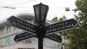 explozie Odesa
