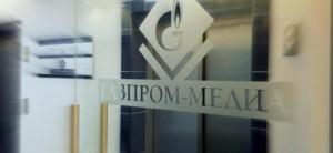 gazprom media