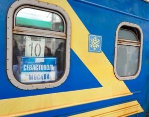 tren crimeea