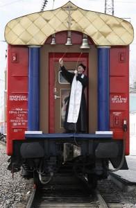 Bis. u00EEn tren. Russian Orthodox Church, passenger car,   smarttinc.com