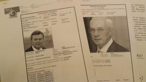 Interpol Ianukovici