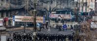 Kiev cordon politie