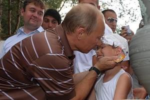 Putin copii