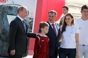 Putin copii3