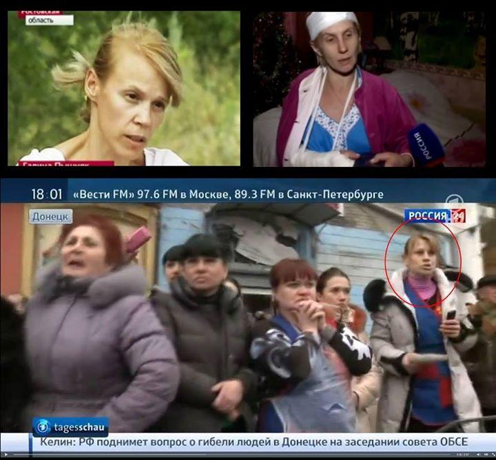 actrita rusa care apare in buletine de stiri