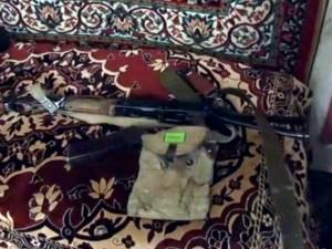arma asasinului