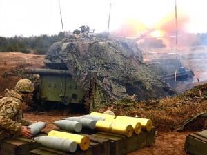 armata ucr