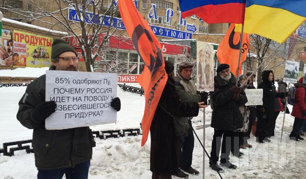 miting moscova