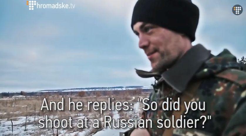ofiter rus