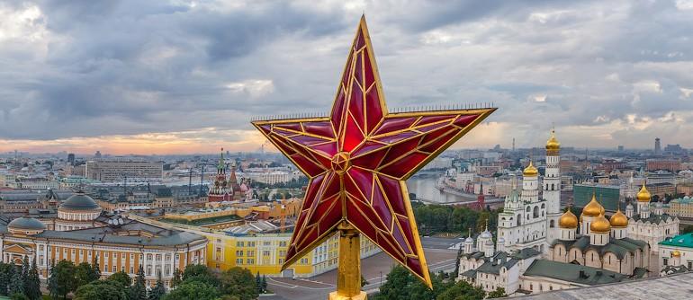 stea kremlin