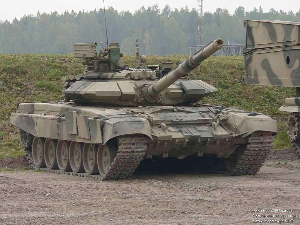 t90_tank