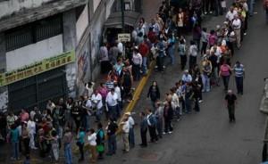 venezuela coada mancare