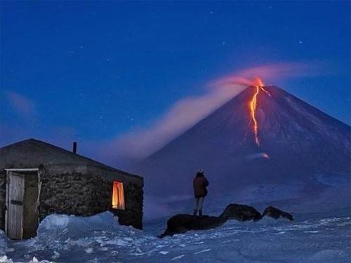 vulcan Kamciatka