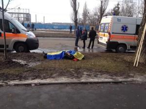 atac Kharkiv
