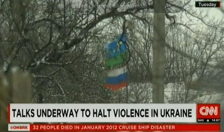 tanc cu steag rusesc