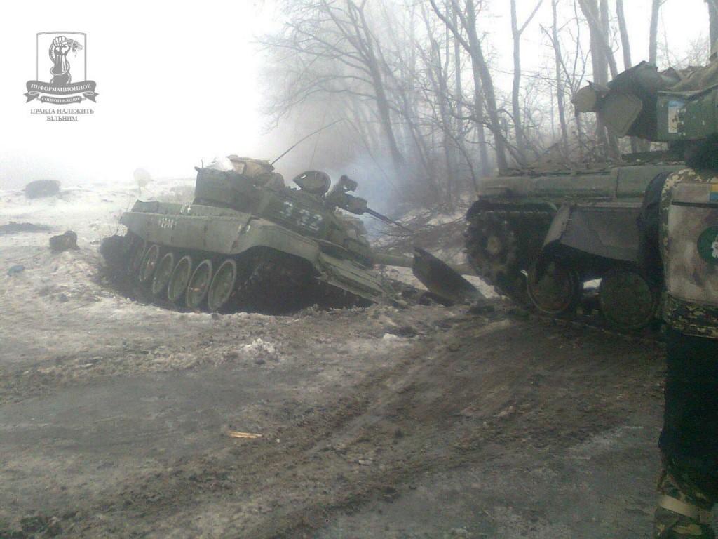 tanc rus2