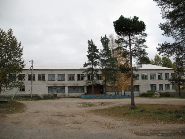 Naystenyarvi2