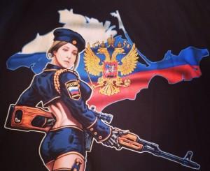 Russian Propaganda