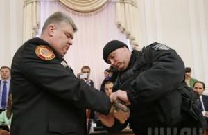 arestare Bocikovski