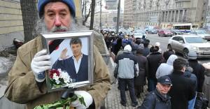 inmormantare Nemtov