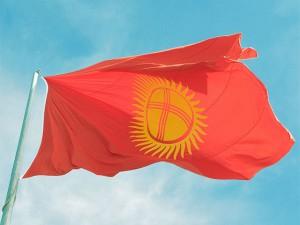 steag kargazstan