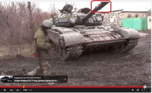 tanc rus